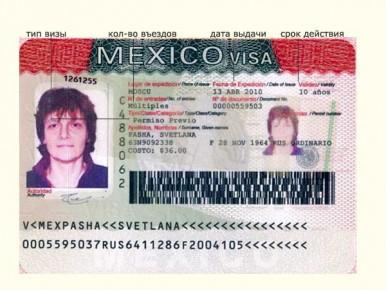 visa-mexico