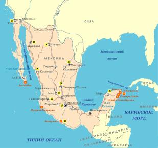 Карта курортов Мексики