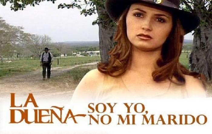 Рехина Вильяреаль. Хозяйка. Сериалы Мексики.