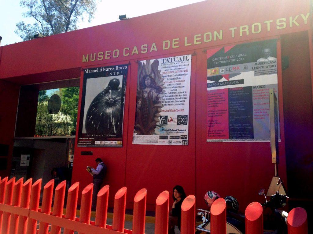 Музей революционера Льва Троцкого в районе койоакан, Мехико