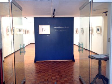 Музей революционера Льва Троцкого, район Койоакан