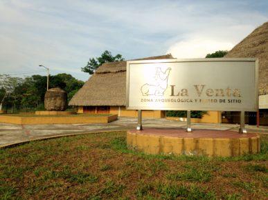 Археологическая зона Ла Вента, штат Табаско