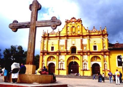 Кафедральный сообор в Сан кристобаль де лас Касас