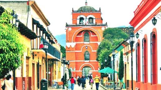 Улочки городка Сан Кристобаль
