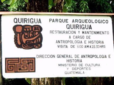 Археологическая зона Киригуа, Гватемала