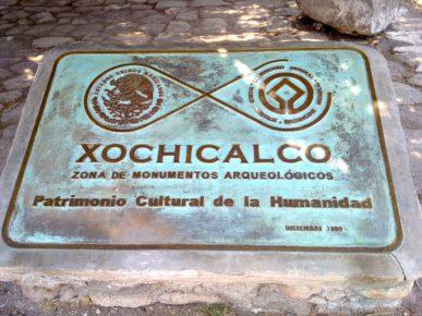 Археологическая зона древнего города пирамид Шочикалько, штат Морелос