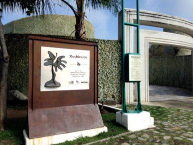 Вход в музей Шочикалько, штат Морелос