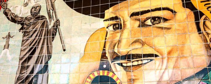 Мозайка с изображением национального актера  Хосе Альфредо Хименес, Гуанахуато