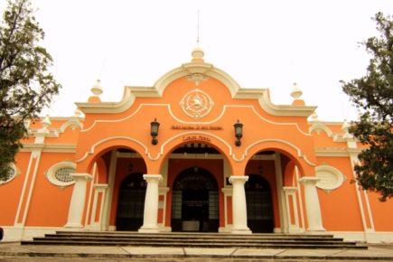 Национальный Музей Современного Искусства города Мерида, Юкатан