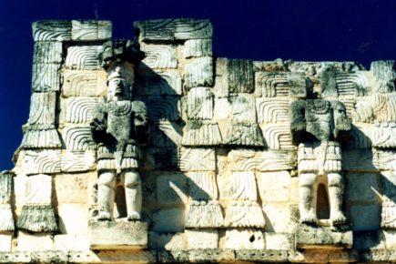 Таинственный город Ушмаль, штат Юкатан