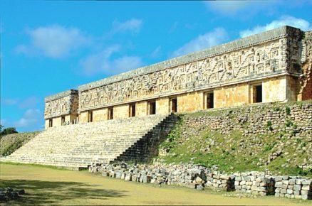 Дворец Правителя города Ушмаль, Мексика