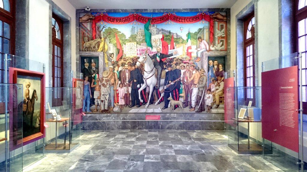 Национальный Музей Мексики находящийся в Замке Чапультепек, в сердце города Мехико