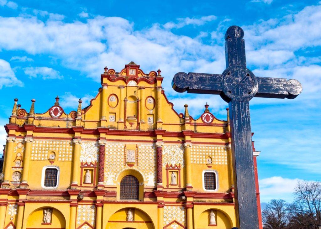 Визитная карточка города Сан Кристобаль де Лас Касас, штат Чиапас