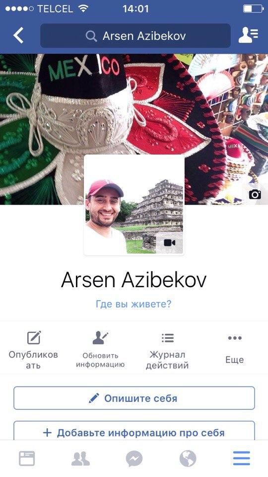 arsen-azibekov-v-fei%cc%86sbuke