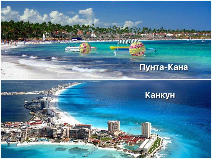 решения для поездка в мексику цены находится Тонком