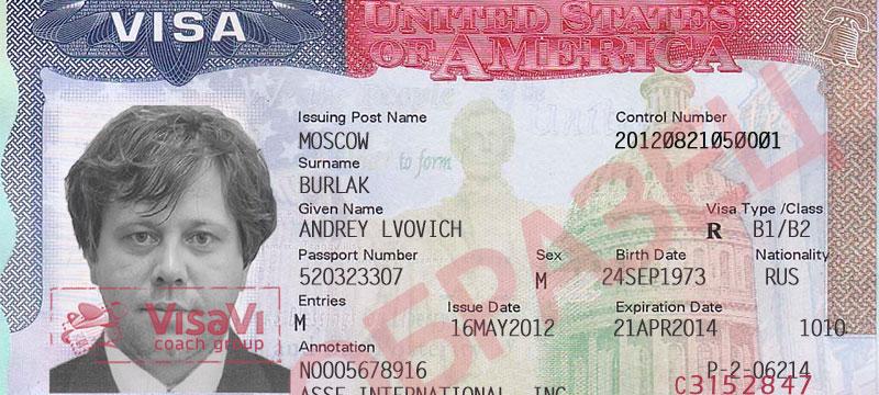 Виза в США как альтернативный вариант для получения визы в Мексику