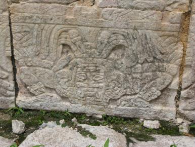 Скальные рисунки Мексика