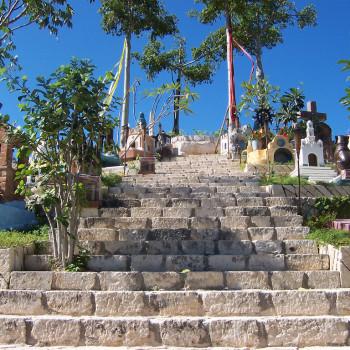Эко-археологический парк Шкарет Xcaret