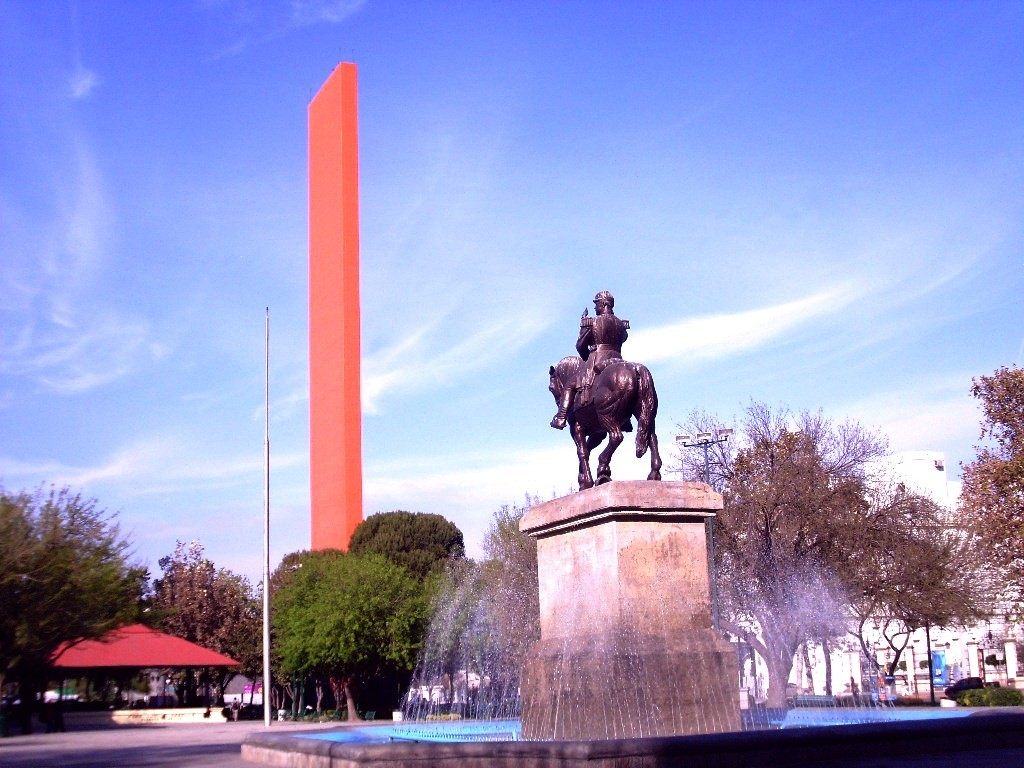 Вид на Форо дель Комерсио со стороны площади