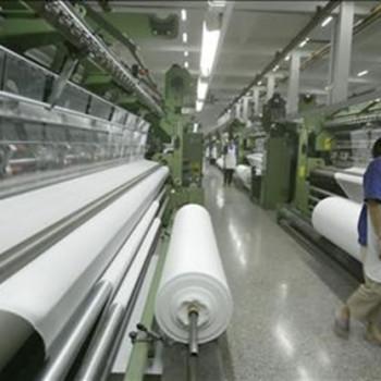 Легкая промышленность в Мексике