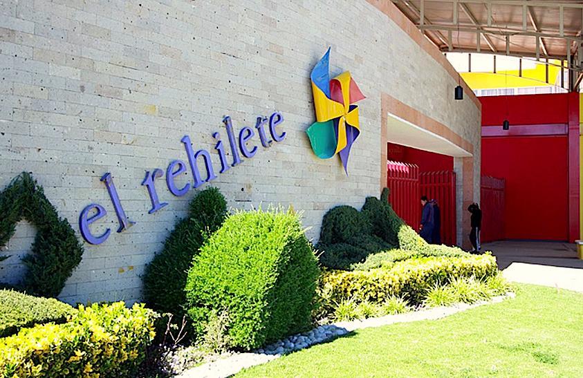 Надпись на стене музея Рейлете. Музеи Мексики