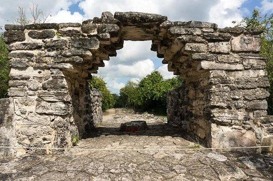 Руины Сан Гервасио на Косумеле. Археологические достопримечательности острова