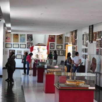 Коррида - неотъемлемая часть мексиканской культуры. Музей корриды в Мексике