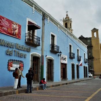 Здание музея кукол в Уамантле. Мексика