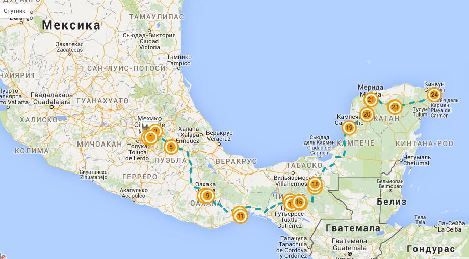 """9-дн тур по Мексике """"Следы Великих Культур"""""""
