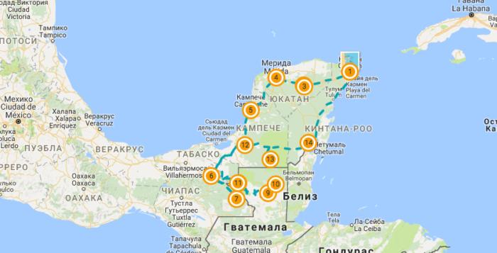 Восьмидневный маршрут из Канкуна. Мексика и Гватемала