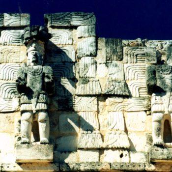 8-дн маршрут  «Мексика-Гватемала» из Канкуна