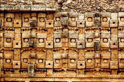 Дворец Масок город Ушмаль, штат Юкатан