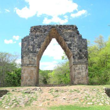 Древний город Кабах