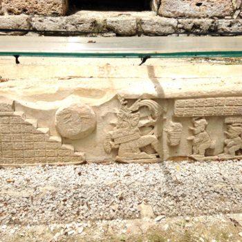 Древний город Яшчилан