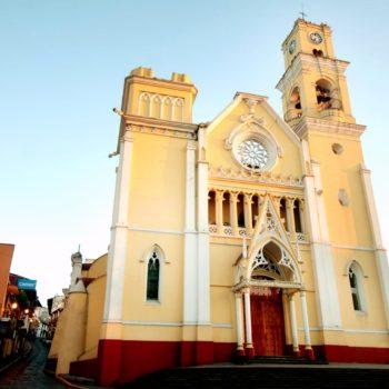 Город Халапа-Энрикес