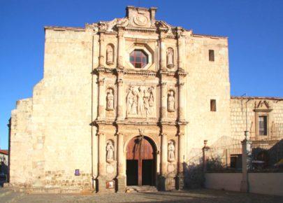 Достопримечательности города Оахака