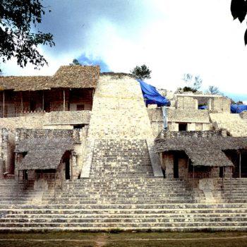 2-дн маршрут по Юкатану