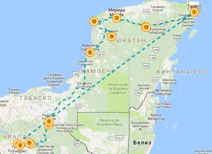 5-дн маршрут Чиапас и Юкатан