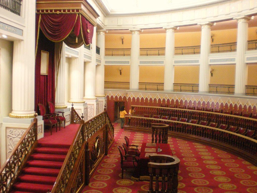 Парламентская ложа в Национальном дворце