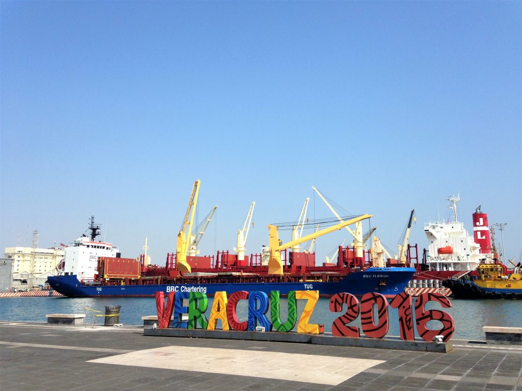 Морской порт Веракруса