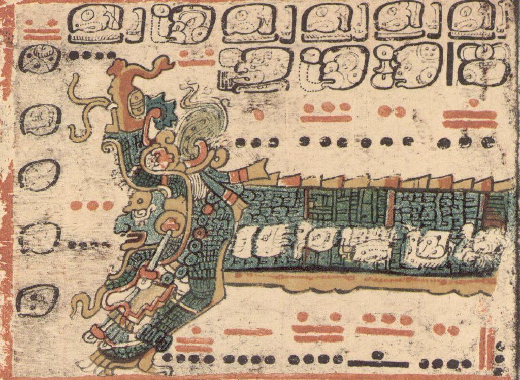 Изображение Итцамны в кодексе майя