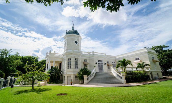 Музей народного искусства Юкатана