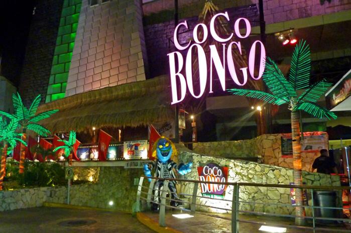 Коко Бонго