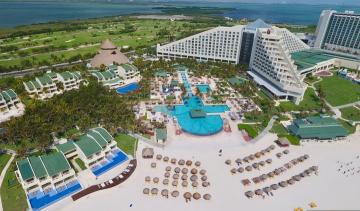Iberostar Cancun 5* (Иберостар Канкун 5 звезд)